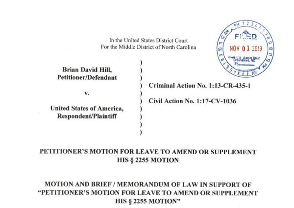 uswgo-brian-d-hill-2255-motion-amendment-amend-leave-of-court-news-justice